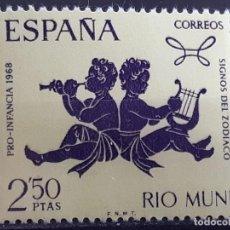 Sellos: RIO MUNI , EDIFIL 85 (*), 1968 ZODIACO. Lote 202519860