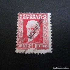 Sellos: TANGER 1933-1938, EDIFIL Nº 77, SELLO DE ESPAÑA HABILITADO (Nº 669 EDIFIL). MATASELLADO. Lote 202553196