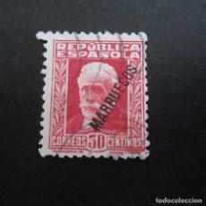 Sellos: TANGER 1933-1938, EDIFIL Nº 77, SELLO DE ESPAÑA HABILITADO (Nº 669 EDIFIL). MATASELLADO. Lote 202553295