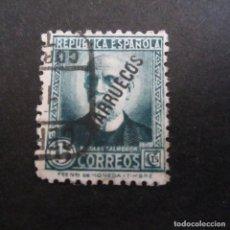 Sellos: TANGER 1933-1938, EDIFIL Nº 74, SELLO DE ESPAÑA HABILITADO (Nº 665 EDIFIL). MATASELLADO. Lote 202553868