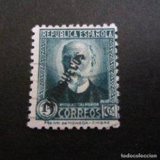 Sellos: TANGER 1933-1938, EDIFIL Nº 74, SELLO DE ESPAÑA HABILITADO (Nº 665 EDIFIL). MATASELLADO. Lote 202553937
