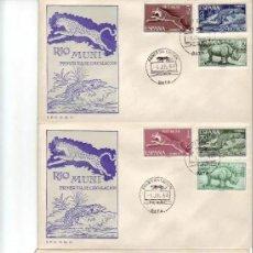 Sellos: RIO MUNI 1964 (EDIFIL 48/56). FAUNA ECUATORIAL.SERIE COMPLETA EN TRES SOBRES PRIMER DIA SFC RAROS. Lote 202667748