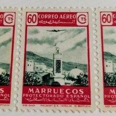 Sellos: 3 SELLOS UNIDOS DE MARRUECOS 1953 PAISAJES Y AVIÓN EN VUELO Nº 370. Lote 202750545