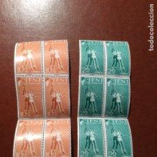 Sellos: IFNI. PRO INFANCIA 1958. Lote 202903563