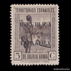Francobolli: GUINEA.1931.TIPOS.HABILITADO.5C.CASTAÑO NEGRO.NUEVO*.EDIFIL.218. Lote 202918170