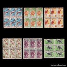 Sellos: TANGER.BENEFICENCIA 1957.HUÉRFANOS.SERIE BLQ 6.MNH. Lote 202997895