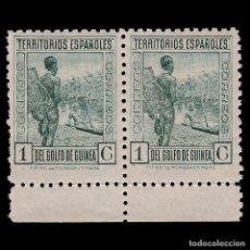 Sellos: GUINEA 1934-41.TIPOS.1C VERDE CLARO. BLQ 2 .NUEVO**.MNH.EDIFIL 244.. Lote 203031522