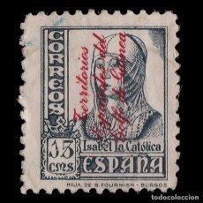 Sellos: GUINEA.1939.HABILITADO.15C. PIZARRA USADO.EDIFIL 257.. Lote 203036332