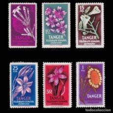Sellos: TANGER.BENEFICENCIA.1957 HUÉRFANOS.SERIE MNH.EDIFIL 47-52. Lote 203065416