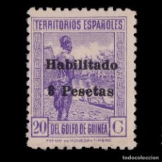 Sellos: GUINEA.1942.TIPOS.3P S 20C.MNH.EDIFIL 267.. Lote 203130840