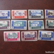 Sellos: CABO JUBY 1948, COMERCIO, SELLOS DE MARRUECOS HABILITADOS, EDIFIL 162/72. Lote 203266255