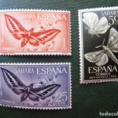 Sellos: +SAHARA 1964, PRO INFANCIA, MARIPOSAS, EDIFIL 225/27. Lote 203341635