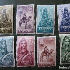 Sellos: +SAHARA 1964, MUSICOS INDIGENAS, EDIFIL 228/35. Lote 203342092