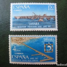Sellos: +SAHARA 1967, INSTALACIONES PORTUARIAS, EDIFIL 260/61. Lote 203342505
