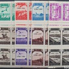 Sellos: CABO JUBY. 1938 ED 102/11** BLOQUE DE 6 SELLOS DE LA SERIE DE PAISAJES DE MARRUECOS HABILITADOS.. Lote 203379727