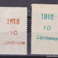 Sellos: D22 RIO DE ORO EDIFIL Nº 55MP Y 56MP ** SELLOS NUEVOS CON GOMA Y SIN SEÑAL DE FIJASELLOS. Lote 203410970