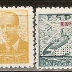 Francobolli: IFNI 1948 EDIFIL 57/8** SIN FIJASELLOS. Lote 203523263