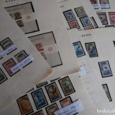 Sellos: ESPAÑA - PRIMER CENTENARIO - COLONIAS - MARRUECOS LOTE SELLOS - 1938-1955 -.. Lote 203764606