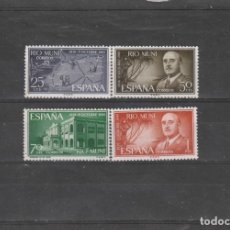 Sellos: RIO MUNI 1961 - EDIFIL NRO. 21-24 -- SIN GOMA. Lote 203786327