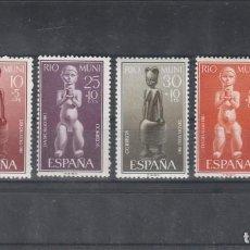 Sellos: RIO MUNI 1961 - EDIFIL NRO. 25-28 - NUEVOS - SEÑAL DEL TIEMPO. Lote 203786700