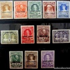 Sellos: COLONIAS ESPAÑOLAS 1926-SAHARA Nº 13,-FOTO 255- COMPLETA,NUEVO. Lote 203857321
