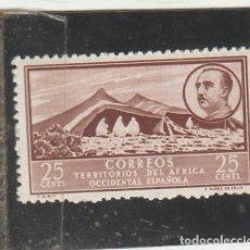 Sellos: AFRICA OCCIDENTAL 1950 - EDIFIL NRO. 7 - PAISAJE Y GRAL. FRANCO - NUEVO. Lote 203978530