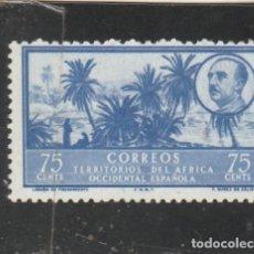 Sellos: AFRICA OCCIDENTAL 1950 - EDIFIL NRO. 12 - PAISAJE Y GRAL. FRANCO - NUEVO - PUNTOS DEL TIEMPO. Lote 203979215