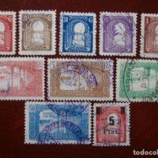 Sellos: PRIMER CENTENARIO - COLONIAS - MARRUECOS 1938 Y 1945 - RARAS Y DIFICIL 2 SERIES TELEGRAFOS -.. Lote 203987007