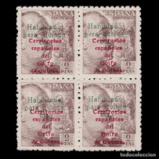 Sellos: GUINEA.1949.G.FRANCO.15C S 2P. HABILITADO.BLQ 4.MNH.EDIFIL 274. Lote 204054800