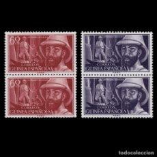 Sellos: GUINEA.1955.CENT MANUEL IRADIER.BLQ 2.MNH. EDIFIL 342-343. Lote 204057330