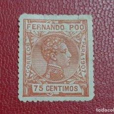 Sellos: SELLO 1907 EDIFIL 161 CON FIJASELLOS. Lote 276947968