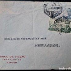 Sellos: MARRUECOS TANGER JUAN DE LA CIERVA 1955 BANCO DE BILBAO CORREO AÉREO AVIÓN. Lote 204176220