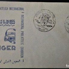 Timbres: MARRUECOS TANGER 1955 I EXPOSICIÓN FILATÉLICA INTERNACIONAL CORREO AÉREO AVIÓN. Lote 204176402