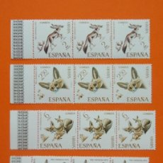 Sellos: SAHARA, PRO INFANCIA - EDIFIL 279/82, AÑO 1970, 4 BLOQUES DE 3 SELLOS - NUEVOS.. L991. Lote 204179971