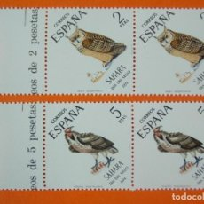Sellos: SAHARA, DIA DEL SELLO - EDIFIL 317/18, AÑO 1974, 2 BLOQUES DE 2 SELLOS - NUEVOS... L993. Lote 204181698
