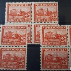 Sellos: SELLOS DE TANGER AÑO 1948 EDIF.167 3 BLOQUES DE 4 Y195. Lote 204451051