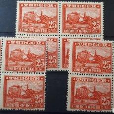 Sellos: SELLOS DE TANGER AÑO 1948 EDIF.167 3 BLOQUES DE 4 Y196. Lote 204451300