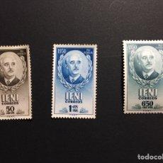 Sellos: IFNI 1950 NUEVOS EDIFIL 68-70. Lote 204461698