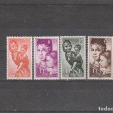 Sellos: IFNI 1954 - EDIFIL NRO. 114-17 - NUEVOS - SEÑALES DEL TIEMPO. Lote 221416616