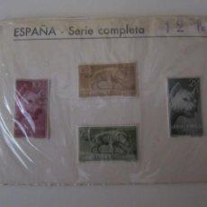 Sellos: LOTE SELLOS SAHARA ESPAÑOL 1. Lote 204529141