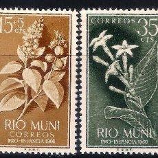 Sellos: RIO MUNI. 1960. SERIE COMPLETA. PRO INFANCIA (NUEVO/NEW). Lote 204650373