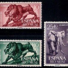 Sellos: RIO MUNI. 1961. SERIE COMPLETA. PRO INFANCIA (NUEVO/NEW). Lote 204652652