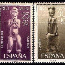 Sellos: RIO MUNI. 1961. SERIE COMPLETA. DIA DEL SELLO (NUEVO). Lote 204683726