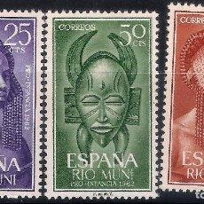 Sellos: RIO MUNI. 1962. SERIE PRO INFANCIA (NUEVO/NEW). Lote 204684855