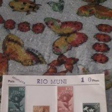 Sellos: SERIE COMPLETA DE 4 SELLOS RÍO MUNI. RPRO-INFANCIA DE 1960. SIN CIRCULAR.. Lote 204690878