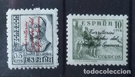 A5-7 GUERRA CIVIL GUINEA ESPAÑOLA EDIFIL Nº 256-257 SIN FIJASELLOS (Sellos - España - Colonias Españolas y Dependencias - África - Guinea)