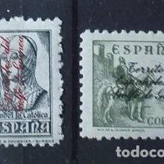Sellos: A5-7 GUERRA CIVIL GUINEA ESPAÑOLA EDIFIL Nº 256-257 SIN FIJASELLOS. Lote 204972453