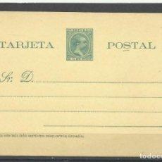 Sellos: PUERTO RICO-ENTEROPOSTAL Nº 7CA DE 1.896 CON VARIEDAD. Lote 205026445