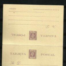 Sellos: CUBA - ENTEROPOSTAL DOBLE Nº 37 DE 1.898. Lote 205031398
