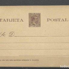 Sellos: CUBA - ENTEROPOSTAL Nº 37 DE 1.894. Lote 205031886